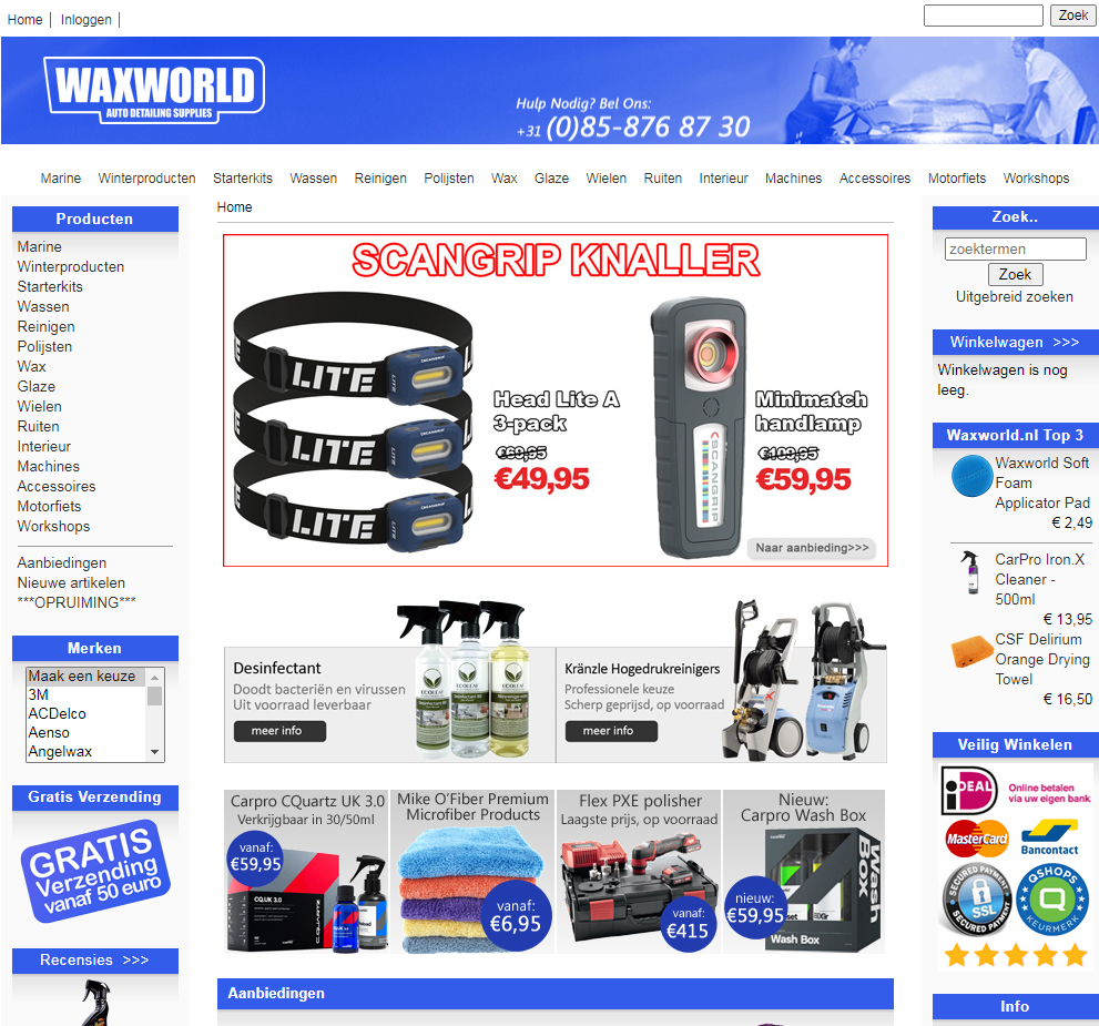 oude waxworld site